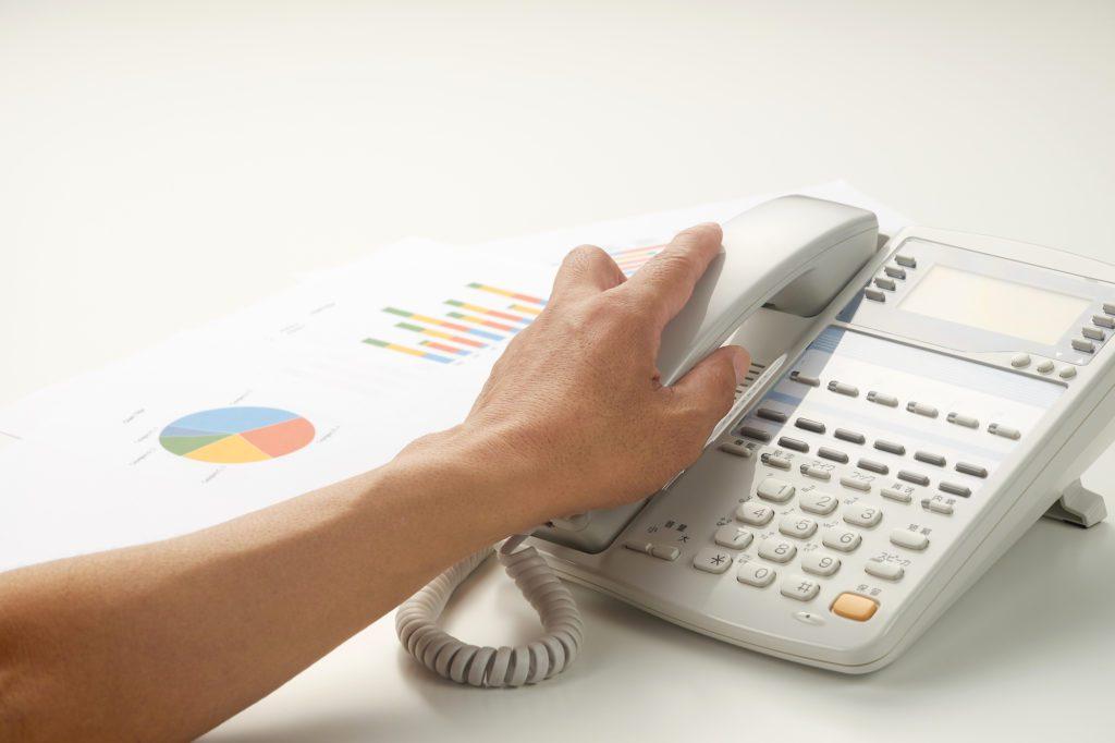 【ビジネスフォン】とは?電機屋さんで販売してるのは家庭用の電話機