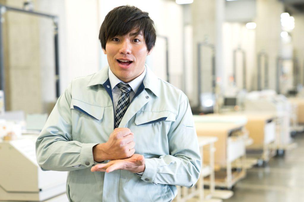 取り組むメリットや業務改善の手法