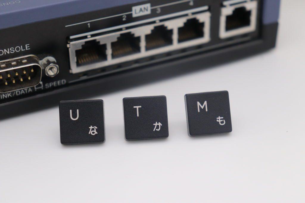 UTMの特徴であるヒューリスティック検知のメリットデメリット