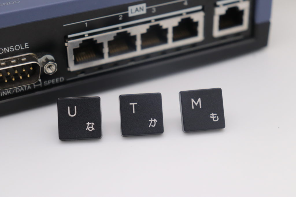 UTM(ファイアウォール等)企業の情報セキュリィティ対策_in埼玉