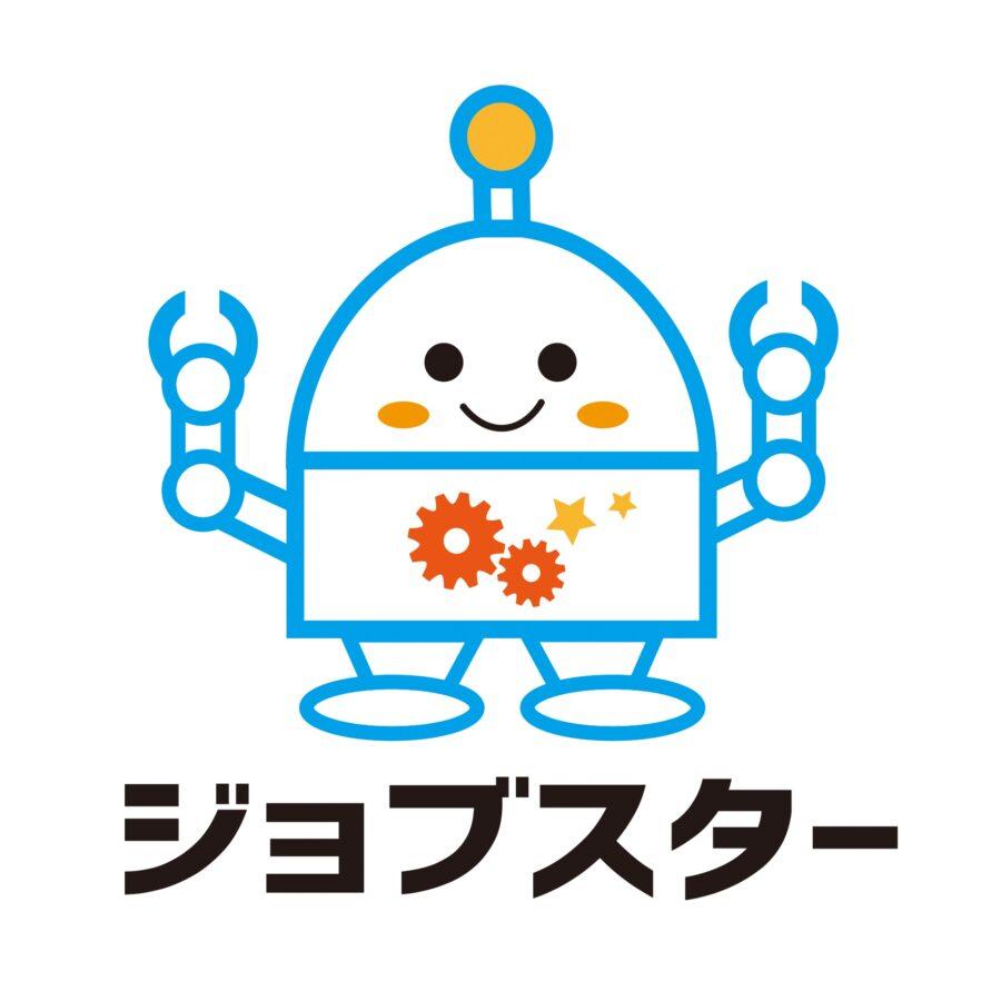 残業を減らすパソコンの業務改善RPA『ジョブスター』サービス開始致します