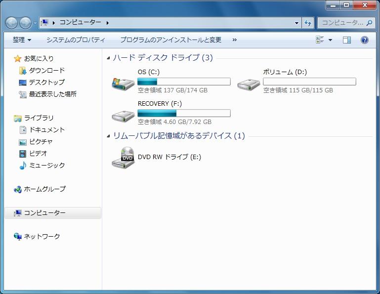 windows7_コンピュータ