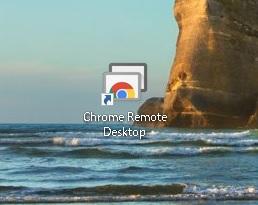 chromeリモートデスクトップサポートロゴ2