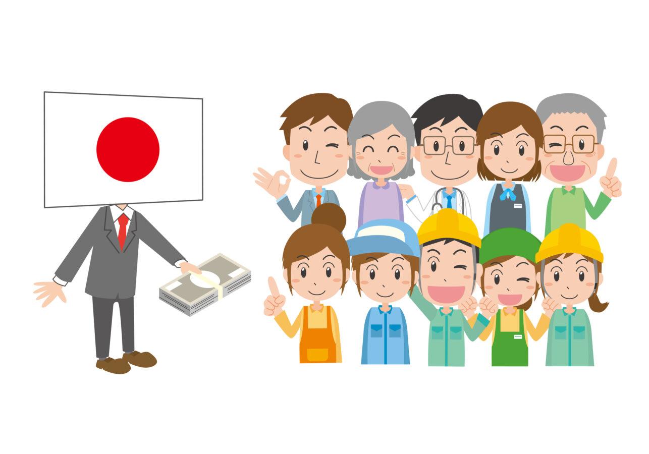 企業の働き方改革を支援する助成金制度
